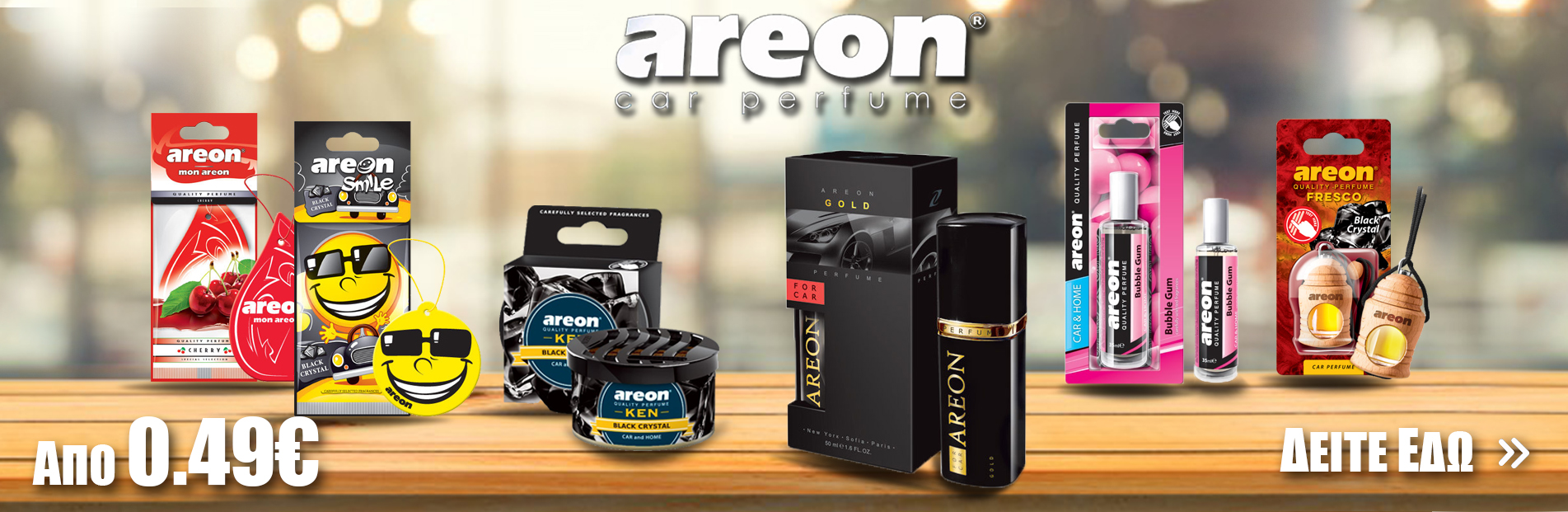 Areon Banner For Site 30